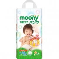 Sauskelnės MOONY boy PL 9-14kg 44vnt. Kūdikių higienos prekės, sauskelnės
