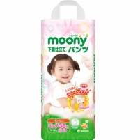 Sauskelnės MOONY girl PBL 12-17kg 38vnt. Kūdikių higienos prekės, sauskelnės