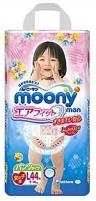 Sauskelnės MOONY girl PL 9-14kg 44vnt. Kūdikių higienos prekės, sauskelnės