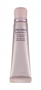 Shiseido BENEFIANCE Full Correction Lip Treatment Cosmetic 15ml Maskuojamosios priemonės veidui