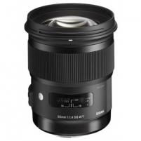 Sigma 50mm F1.4 DG HSM for Nikon Objektyvai