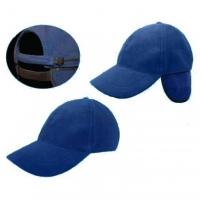 Šilta kepurė su snapeliu POLAR KP123 Darbu cepures