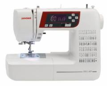 Siuvimo mašina JANOME DXL 603