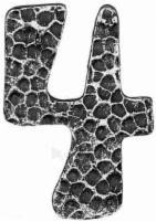 Skaičius 4, L13KZ073 Kalviškos raidės, skaičiai