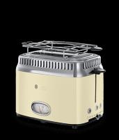 Skrudintuvas Toaster Russell Hobbs 21682-56 Retro Vintage   cream Skrudintuvai, gruzdintuvės