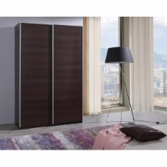 Cupboard Fifi Bedroom cabinets