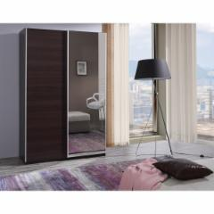 Cupboard with mirror Fifi Bedroom cabinets
