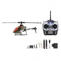 Sraigtasparnis Jamara E-Rix 150 3D Sraigtasparniai vaikams