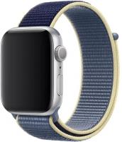 Sriegiuojantis sportinis dirželis Wotchi Apple Watch - Šiaurės melsva 38/40 mm Sport watches