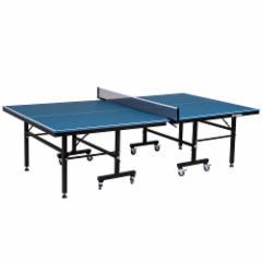 Stalo teniso stalas InSPORTline Deliro Deluxe Table tennis tables