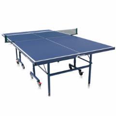 Stalo teniso stalas Spokey MILO Table tennis tables