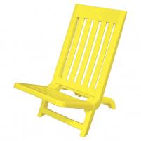 Sulankstoma paplūdimio kėdė Sammy (geltona) Lauko kėdės