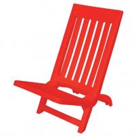 Sulankstoma paplūdimio kėdė Sammy (raudona) Lauko kėdės