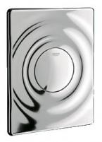 Surf SL mygtukas, chromas, turintis vieną dalį