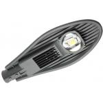 Šviestuvas LED gatvės, 84W, IP65, 8400lm, 4000-4500K, 84x1W LED, 120°/60°, sidabrinis, horizontalus, d38-63mm, 550x315x80mm, BOWI 006723 Gatvės, sodo šviestuvai