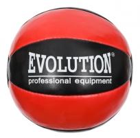Svorinis kamuolys EVOLUTION TR-220 Svoriai, svarmenys, grifai