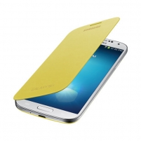Telefono dėklas Flip cover for S4 9500 yellow