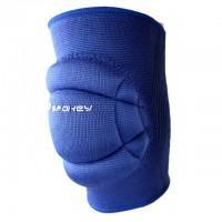 Tinklininkų kelio apsauga SECURE mėlyna dydis S Tinklinio apranga, apsaugos