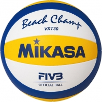 Tinklinio kamuolys FiVB Training Class Volleyball balls