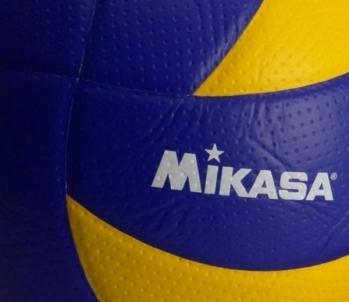 Tinklinio kamuolys MIKASA MVA 300