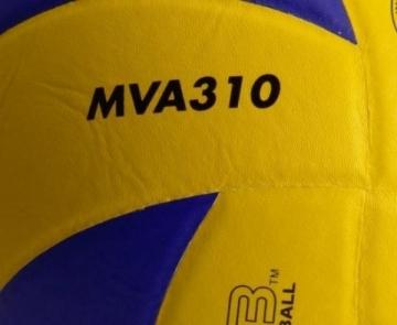 Tinklinio kamuolys MIKASA MVA 310