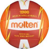 Tinklinio kamuolys Molten V5B1500-RO Volleyball balls