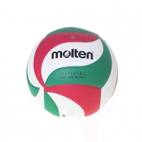 Tinklinio kamuolys MOLTEN V5M4000-X 5