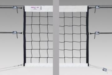 Tinklinio tinklas EXTRA LEAGUE PE+PA-9,5x1m black Tinklinio tinklai