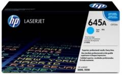 Toneris HP cyan | 12000psl | ColorLaserJet5500