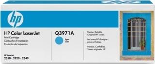 Toneris HP cyan | 2000psl | CLJ2550/2820aio/2840aio