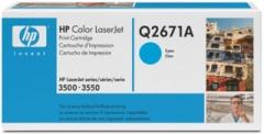 Toneris HP cyan | 4000psl | CLJ 3500/3550
