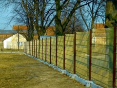 Hot dipped galvanized fencing panel 50x200x4x1730x2500 painted