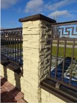Tvoros stulpo blokelis (uolos imitacija)380x380x190 mm.