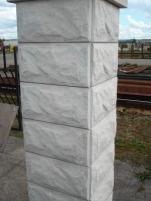 Fence pillar block230x230x300 mm.