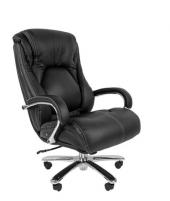 Vadovo kėdė CHAIRMAN 402 Black Biuro kėdės