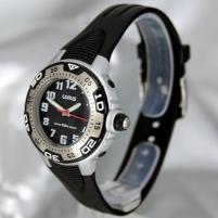 Vaikiškas laikrodis LORUS RG233GX-9