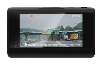 Vaizdo kamera DVR NAVITEL R400