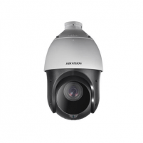 Vaizdo stebėjimo kamera Hikvision IP camera DS-2DE4220IW-DE Speed dome, 2 MP, 4.7-94.0mm, 20x/F1.6~F3.5, Power over Ethernet (PoE), IP66, H.264 / MJPEG, Micro SD, Max.128GB