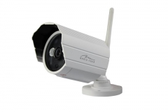 Vaizdo stebėjimo kamera OUTDOOR SECURECAM HD - Outdoor IP camera able to record in 720p, WIFI