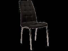 Valgomojo Kėdė H-104 Valgomojo kėdės