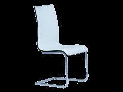 Valgomojo Kėdė H-133