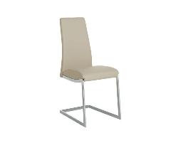 Valgomojo Kėdė H-610