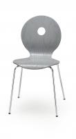 Valgomojo kėdė K233 pilka