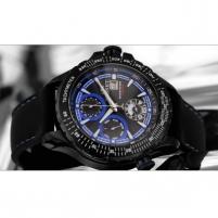 Vyriškas laikrodis BISSET Battle BSFD46BIBD05AX