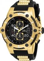 Vyriškas laikrodis Invicta Reserve Bolt 25468 Мужские Часы