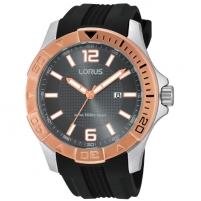 Vyriškas laikrodis LORUS RH976DX-9