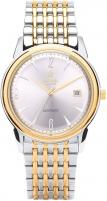 Vyriškas laikrodis Royal London Automatic 41174-04