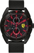 Male laikrodis Scuderia Ferrari Forza 0830636