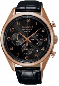 Male laikrodis Seiko Chronograf SSB296P1