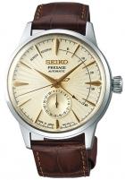 Vyriškas laikrodis Seiko Presage Cocktail Time SSA387J1